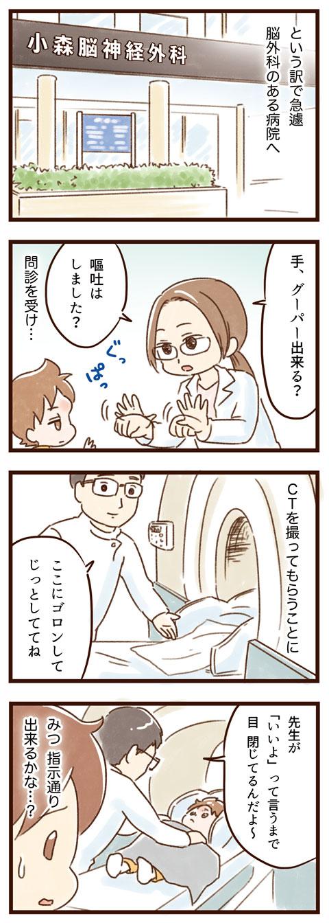 yumui226-4
