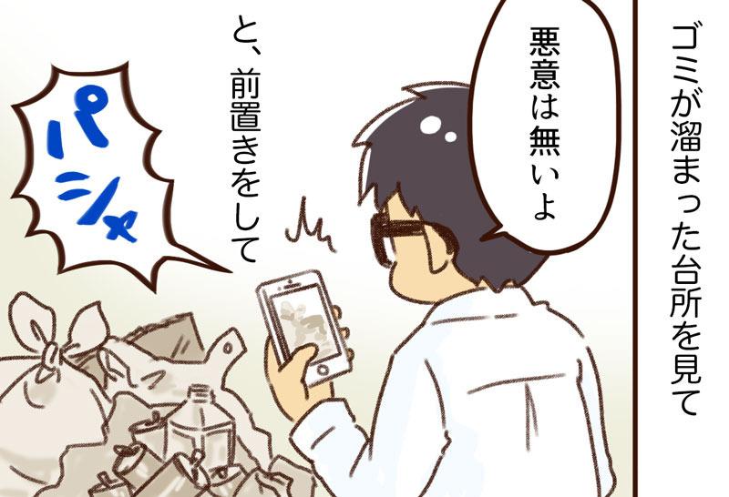 yumui262-2