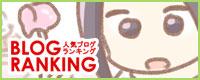 yumui417-3