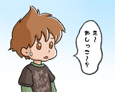 yumui71-3