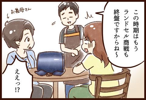 yumui331-08