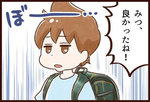 yumui331-11