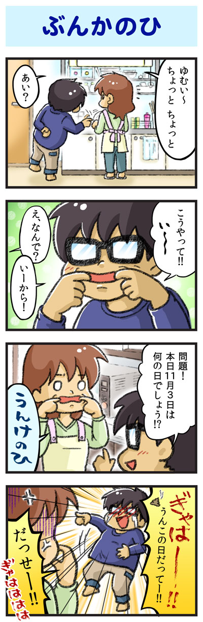 yumui32