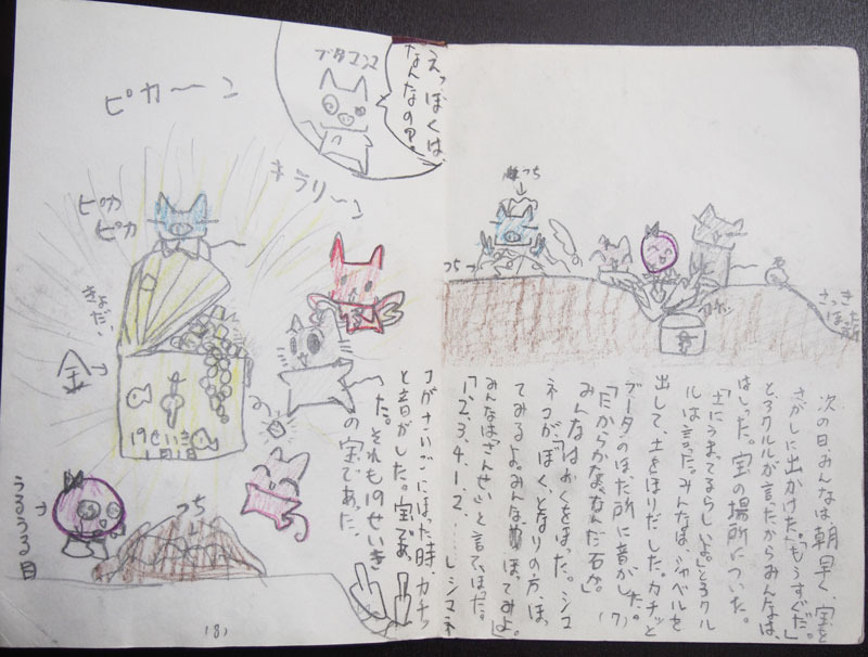 yumui223-08