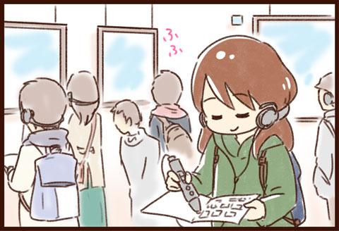 yumui366-7