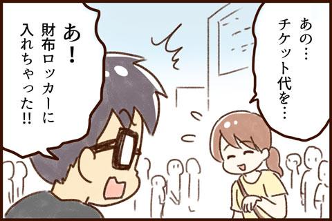 yumui357-10