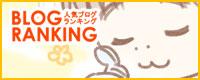 yumui383-5