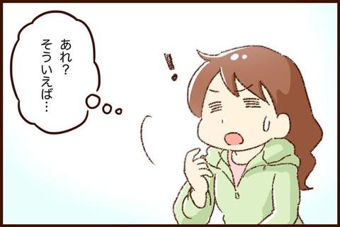 yumui08-03