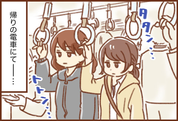電車の中 ゆむい