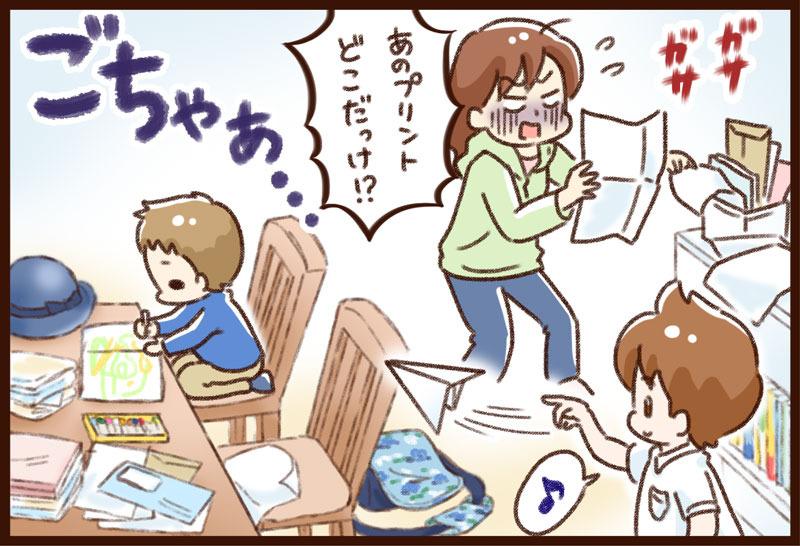 webレタス隊 ゆむい