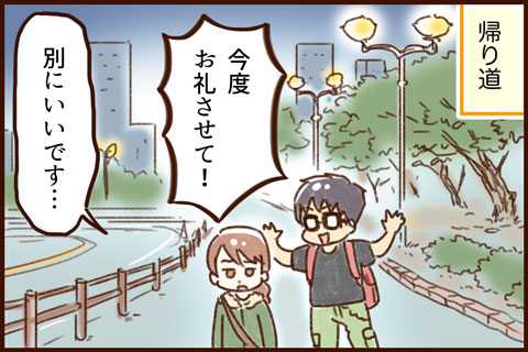 yumui357-12
