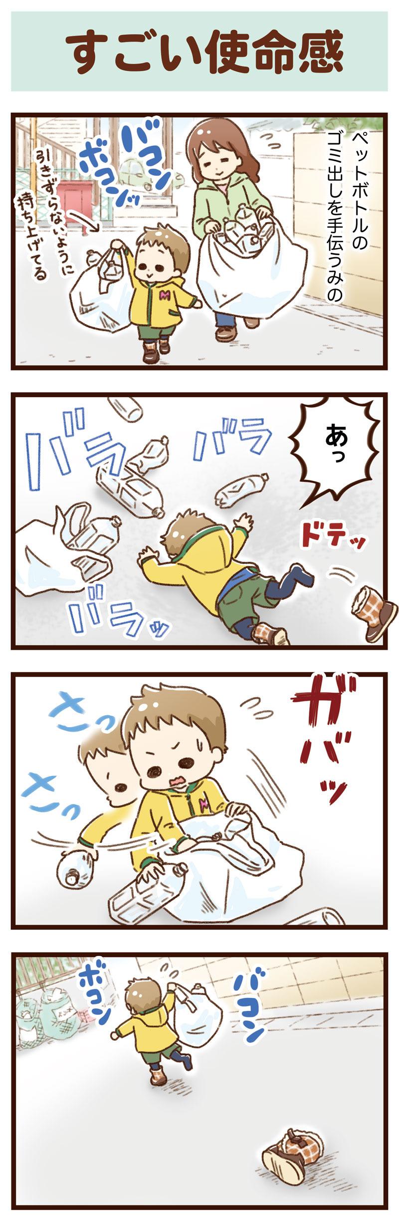 yumui266-1