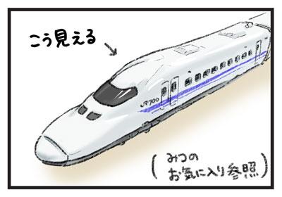 yumui52-3