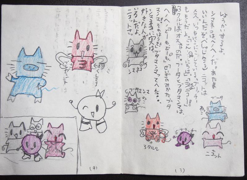 yumui223-06