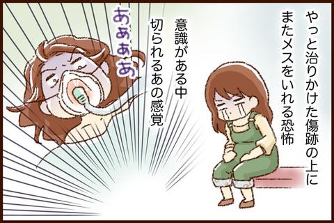 yumui07-04