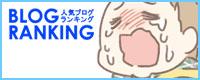 yumui228-3