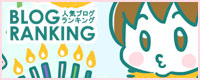 yumui369-2