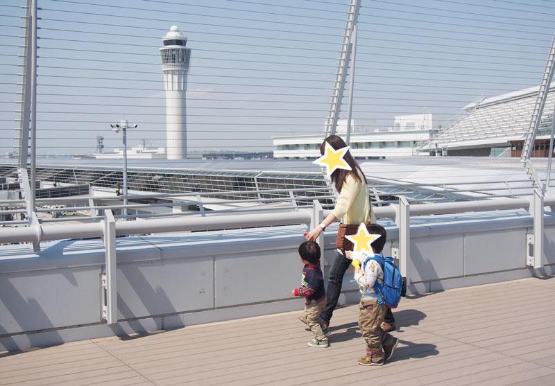 中部国際空港 セントレア ゆむい