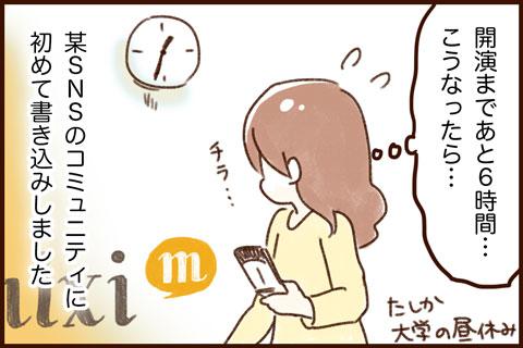 yumui357-3