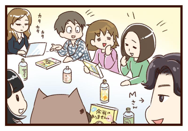 yumui203-3