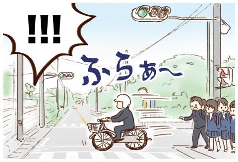 春の安全運転!