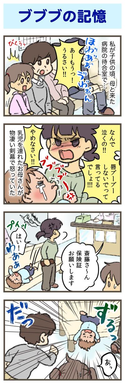 yumui39-1