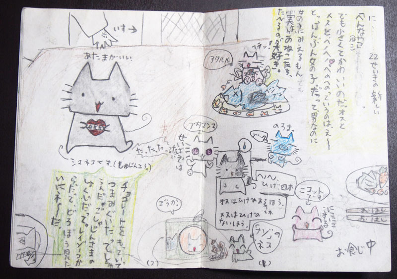 yumui223-05