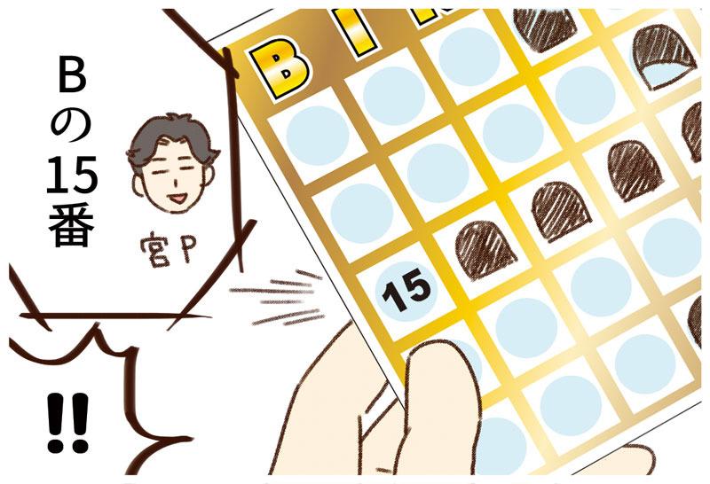 yumui224-04