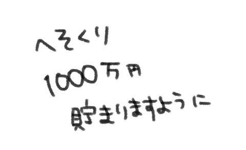 yumui178-9