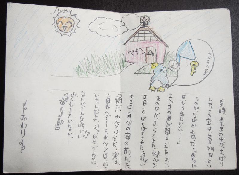 yumui223-12