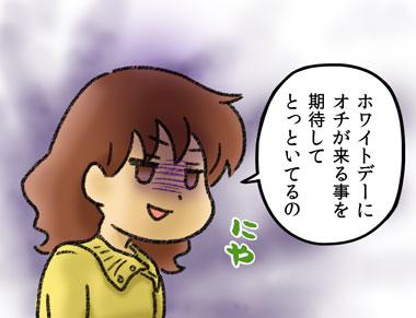 yumui70-3