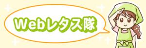 linkbanner-lettuce