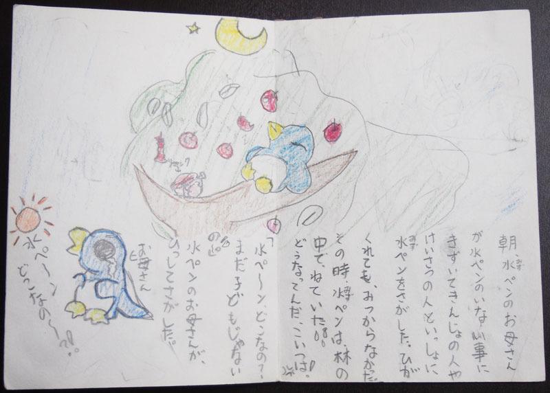 yumui223-10