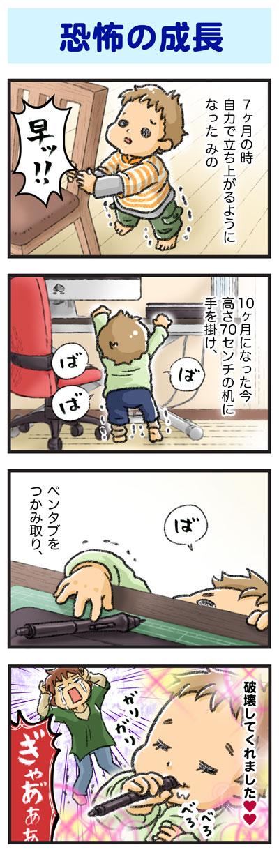 yumui66