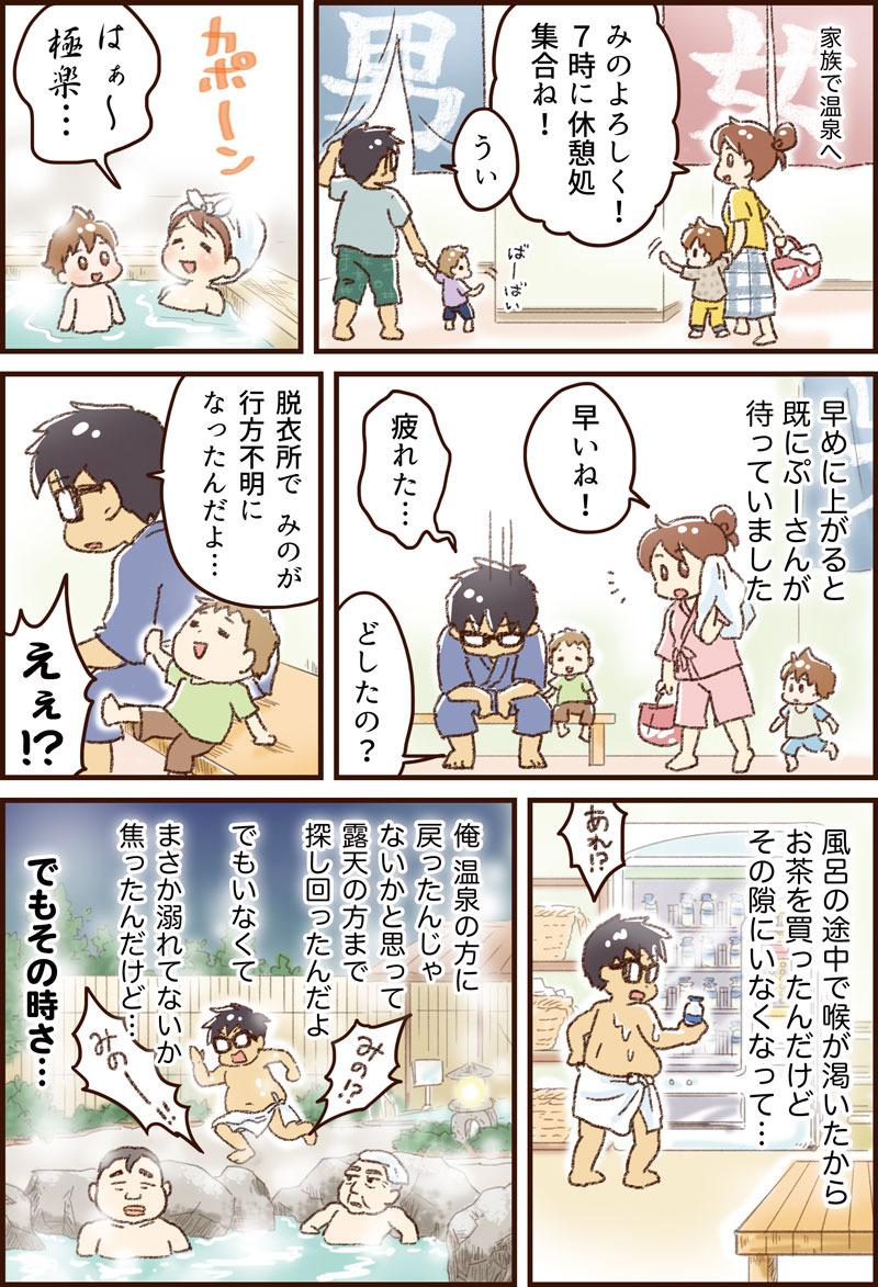 yumui222-1