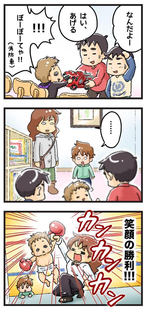 yumui149-4