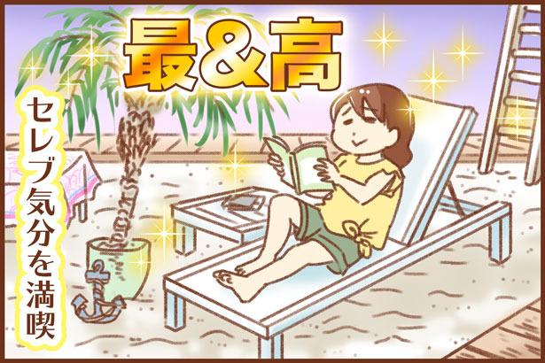 星野リゾート リゾナーレ熱海レポ★
