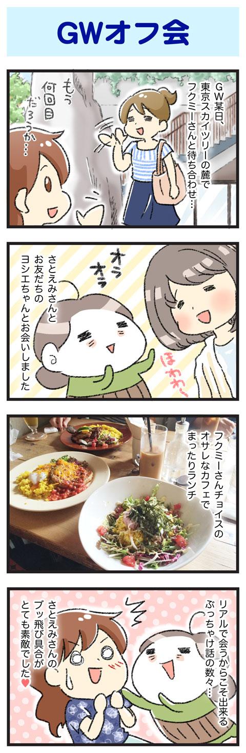 yumui179-1