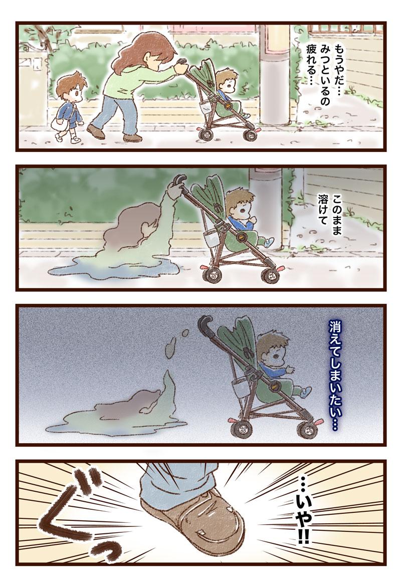 「ママだって泣いていいんだよ」そっと背中を押してくれる話題の漫画で、泣こう。の画像5
