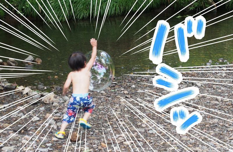 【当日編】これでいいのか!?子連れキャンプ