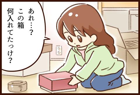 yumui223-1