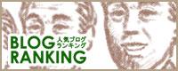 yumui379-12