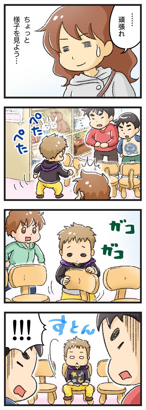 yumui149-2