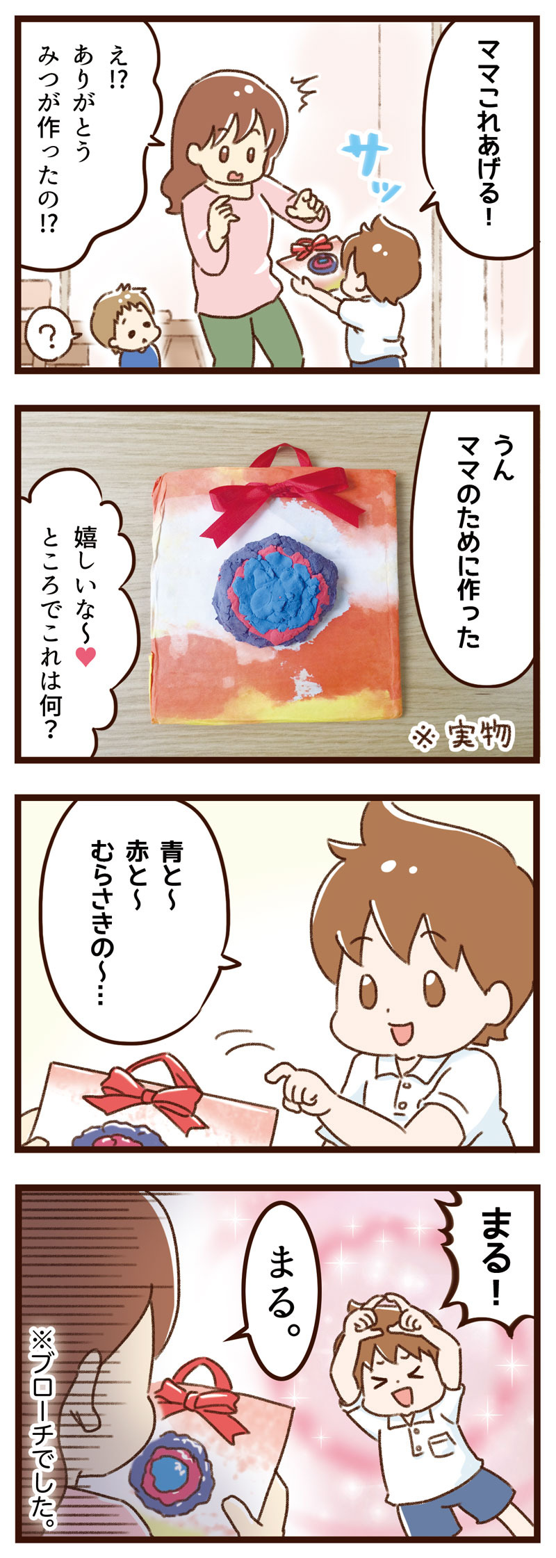 yumui288-1