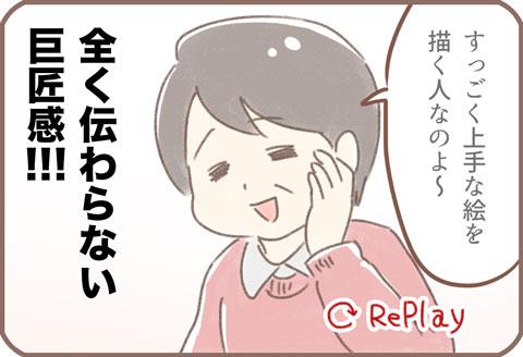 yumui366-5