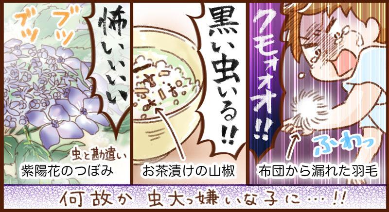 akasugu22-2