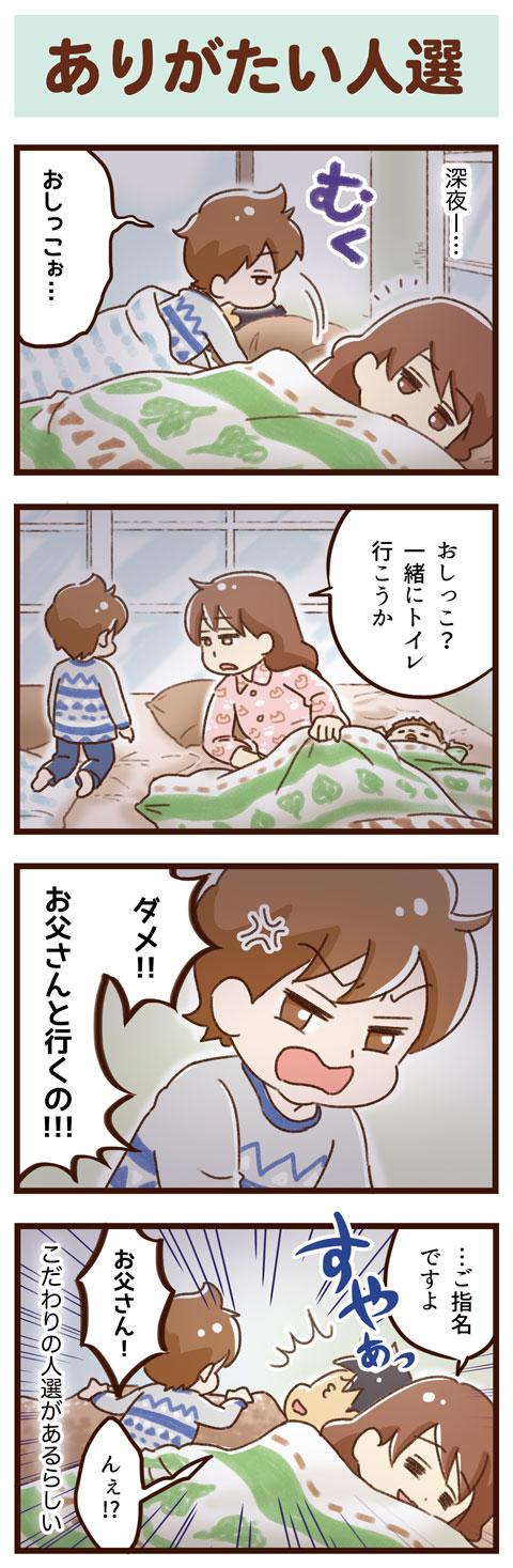 yumui217-1