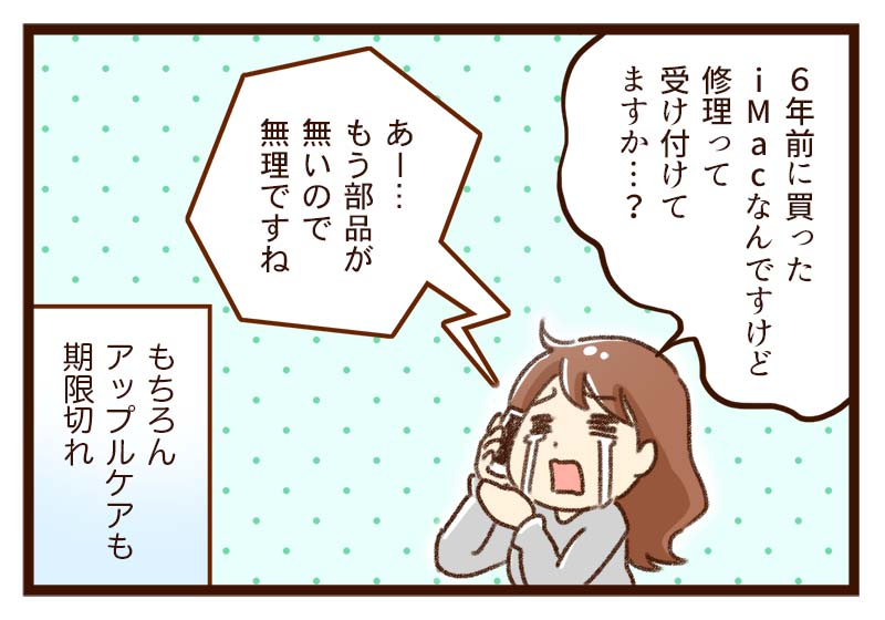 yumui202-6