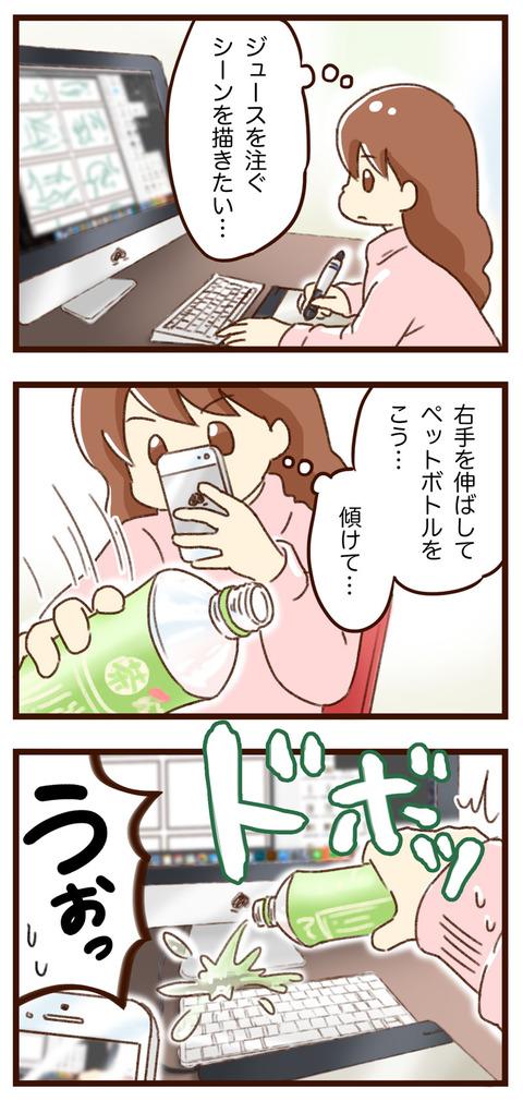 yumui273-1