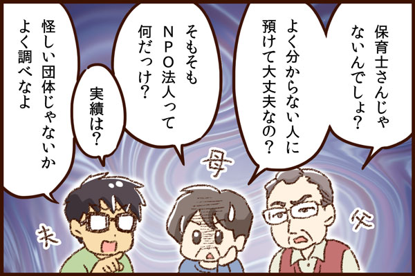 yumui11-01